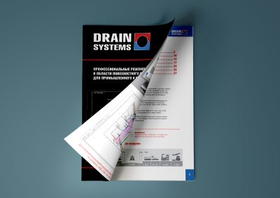 Drain Systems