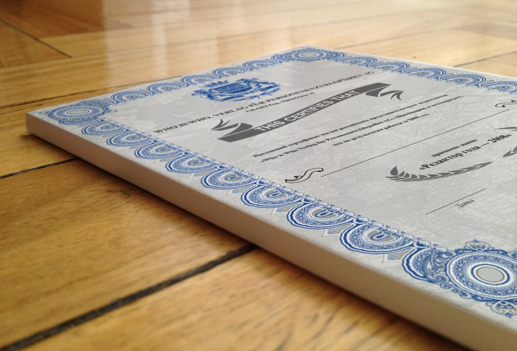 Разработка дизайна сертификата