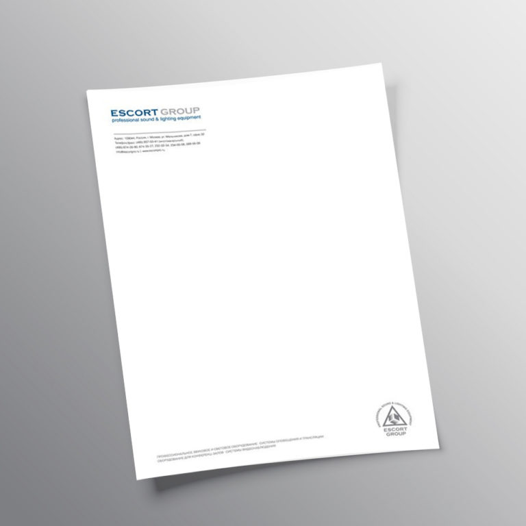 Дизайн фирменного бланка Escort Group