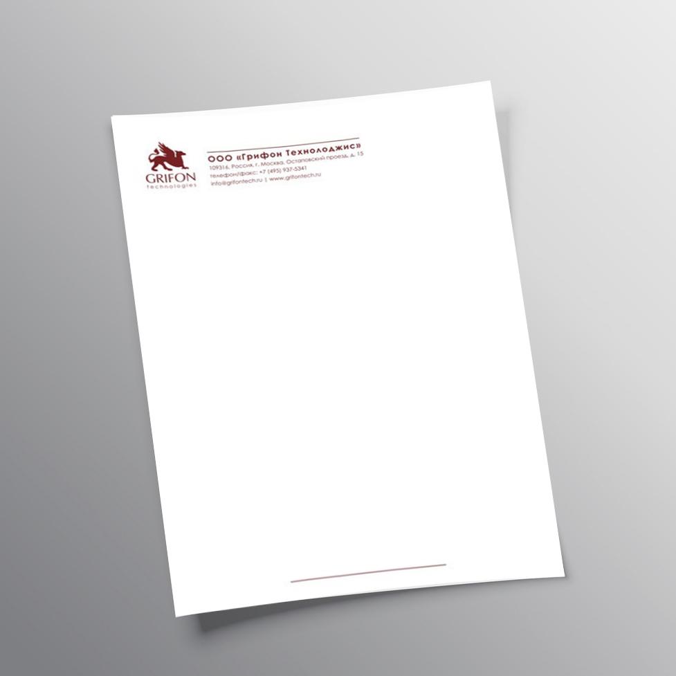 Дизайн бланка для компании Грифон