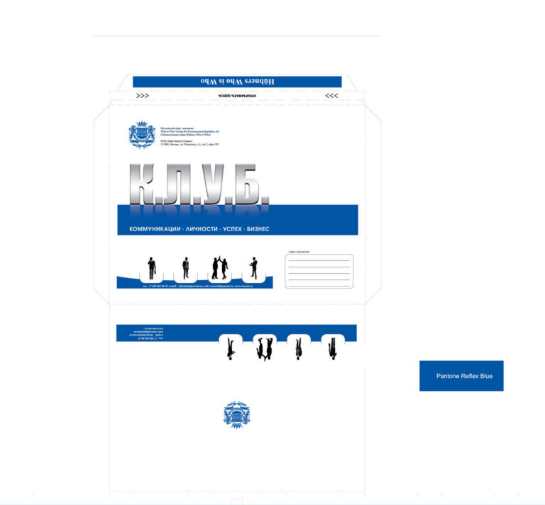 дизайн фирменного конверта