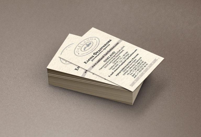 Дизайн визитки руководителя проекта
