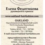 Oakland. Дизайн визитки руководителя проекта