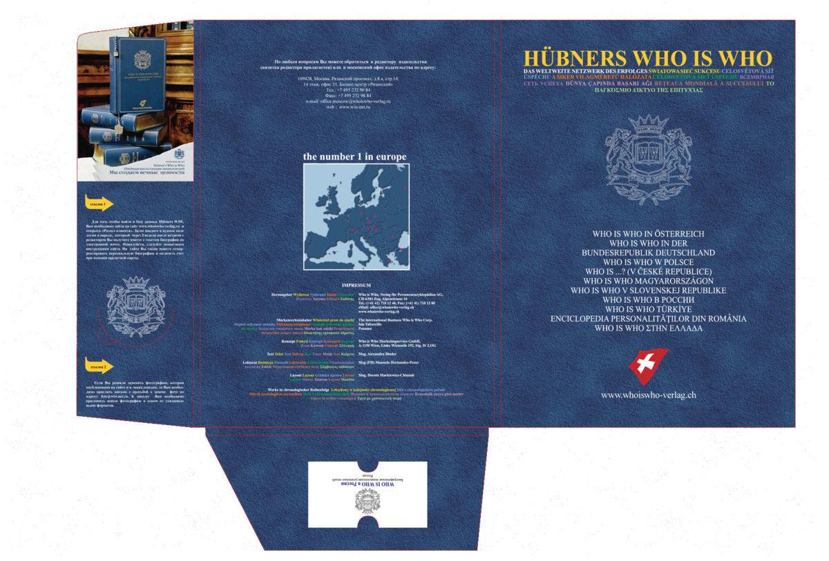 Дизайн и изготовление фирменных папок
