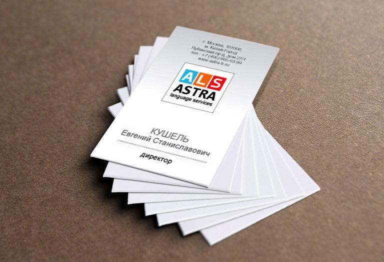 Дизайн визитной карточки бюро переводов.