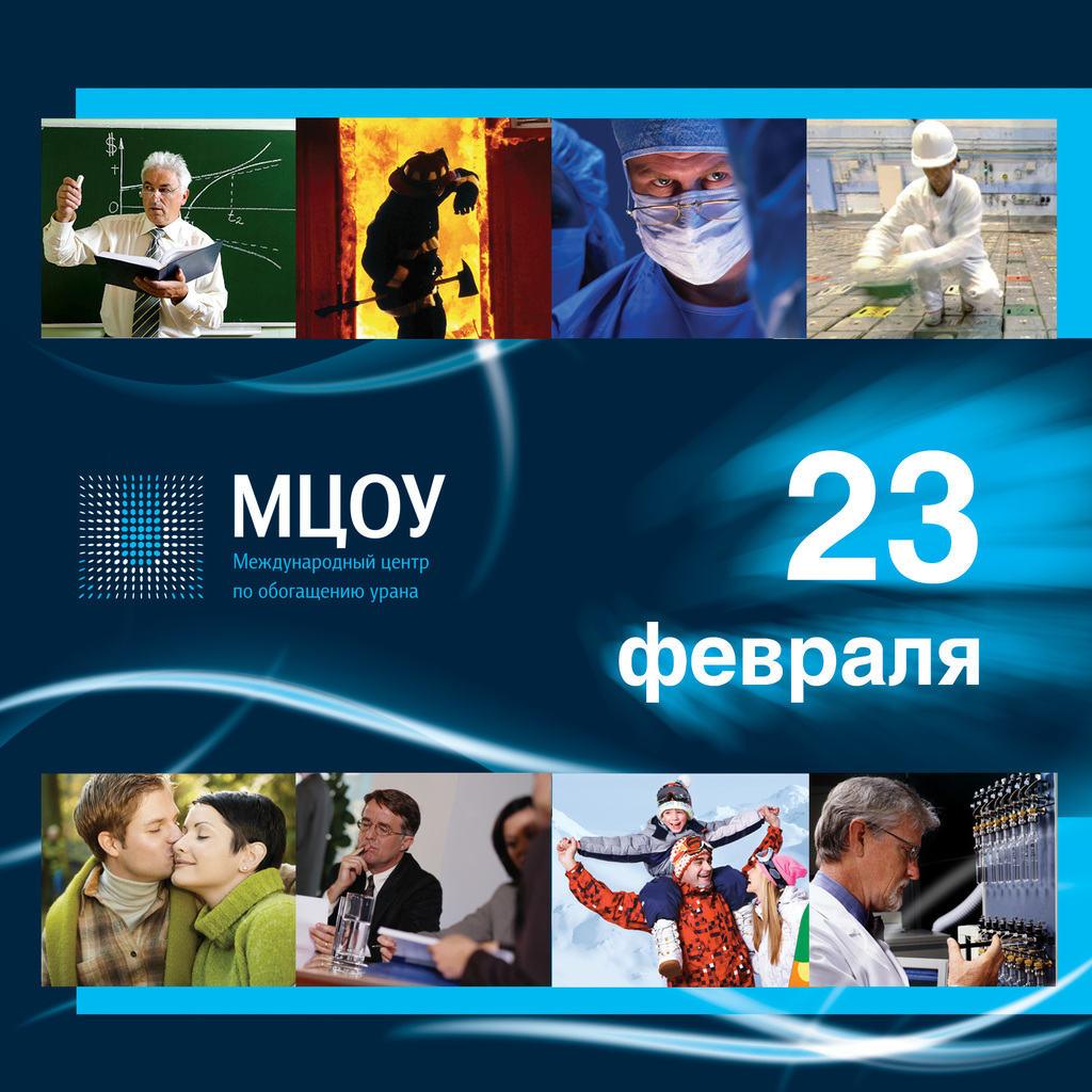 дизайн открытки с 23 февраля