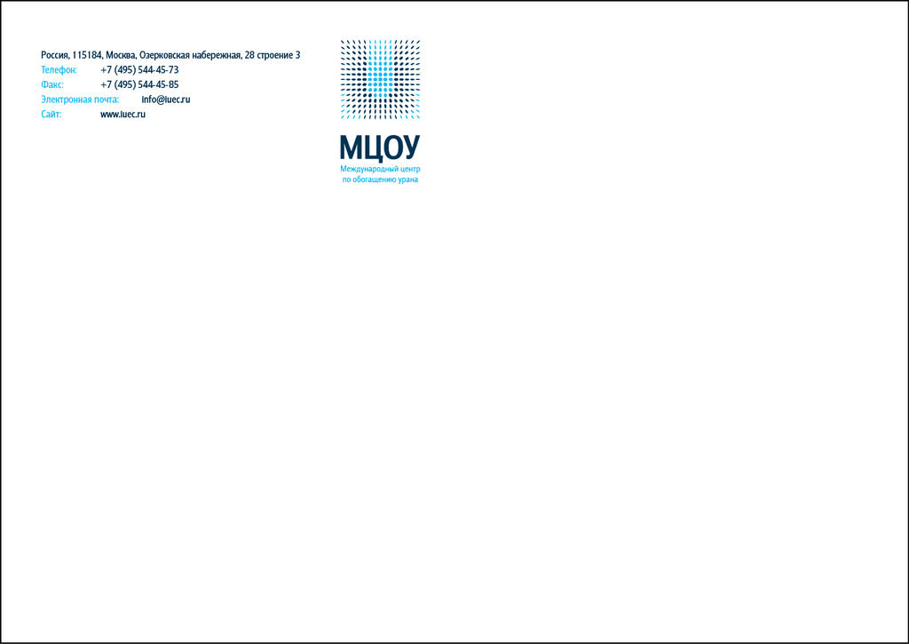 ОАО МЦОУ. Разработка дизайн-макета фирменного конверта