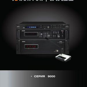 werstka-cataloga-inkel