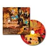 дизайн компакт-диска Осенняя Серенада