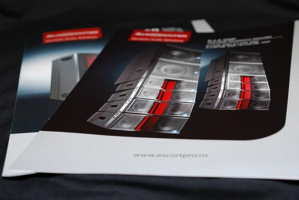 цифровая печать буклетов дешево в Москве