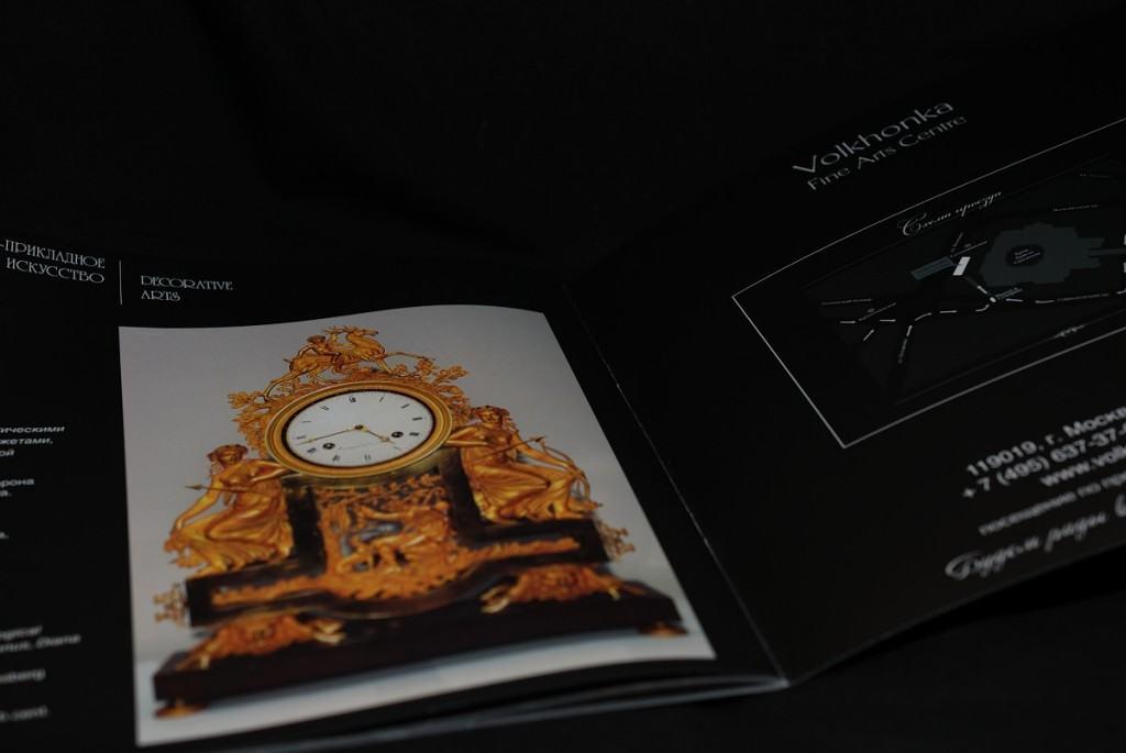 Верстка каталога выставки Volkhonka Fine Arts Centre