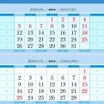 дизайн квартального календаря DDP