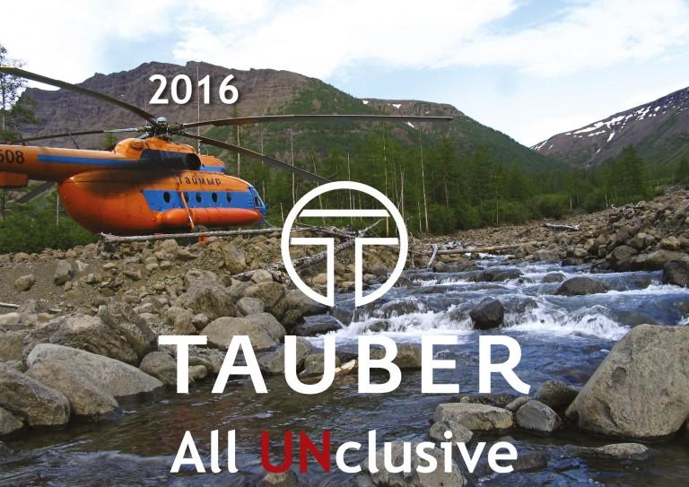 дизайн фирменного календаря для компании Tauber