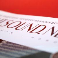 Верстка журнала Лайт Саунд Ньюз.
