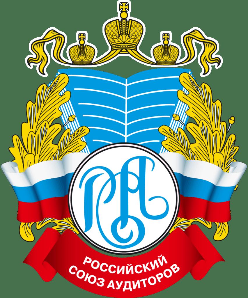 Российский Союз Аудиторов. Редизайн логотипа