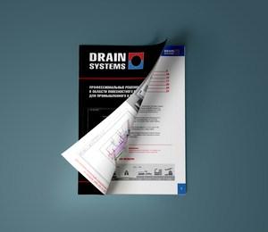 дизайн каталога компании DrainSystems