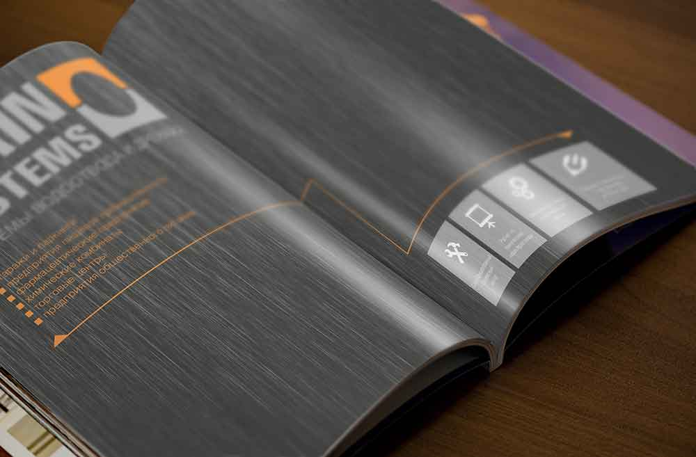 Drain Systems. Дизайн и верстка каталога продукции систем дренажа и водоотвода