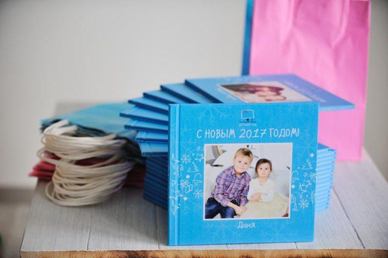 детский фотоальбом купить