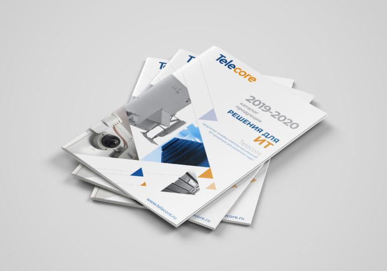 Дизайн и верстка каталога продукции в области информационных технологий