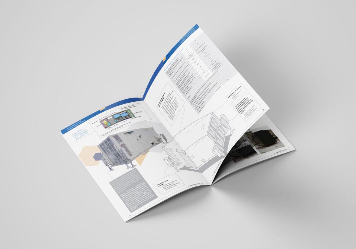 Telecore. Дизайн и верстка каталога продукции в области информационных технологий