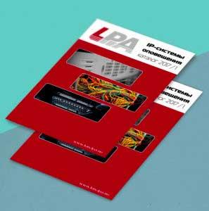 Верстка технического каталога компании LPA