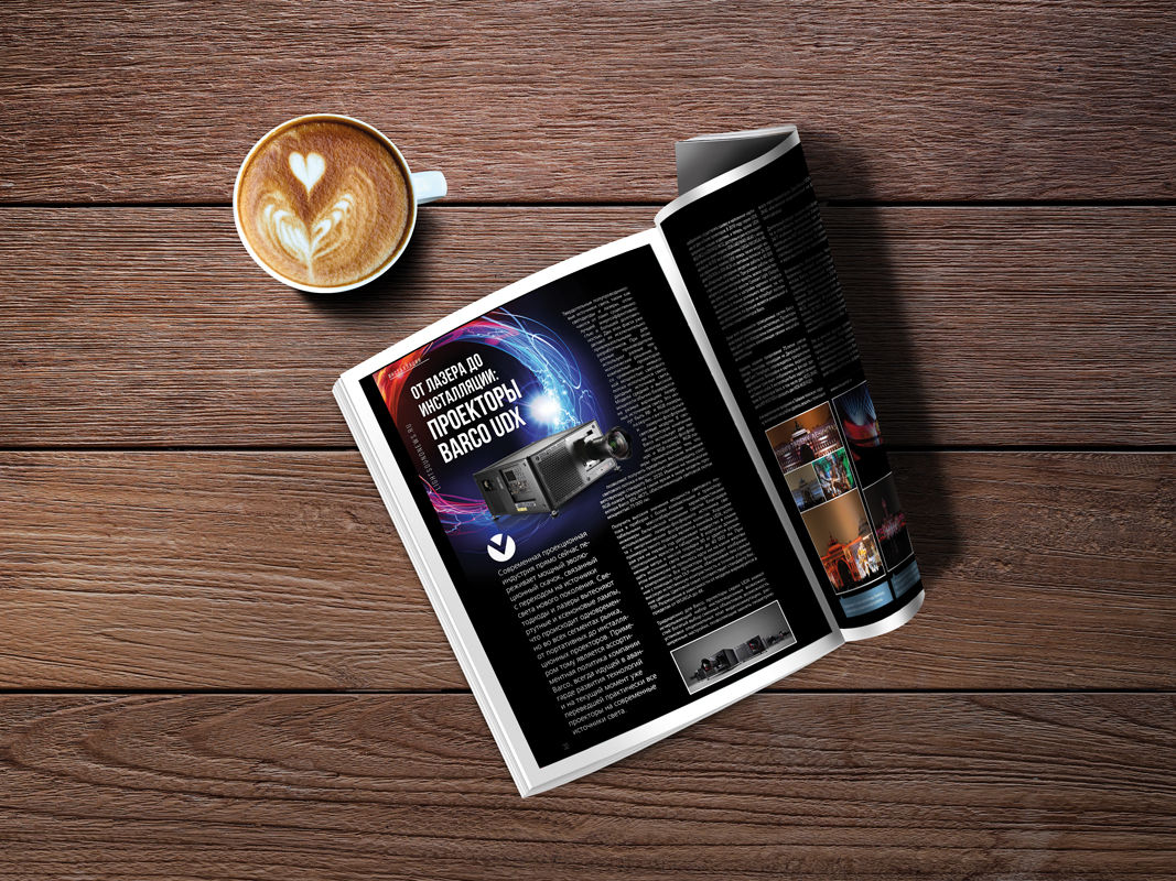 LIGHTSOUNDNEWS. Редизайн и верстка журнала