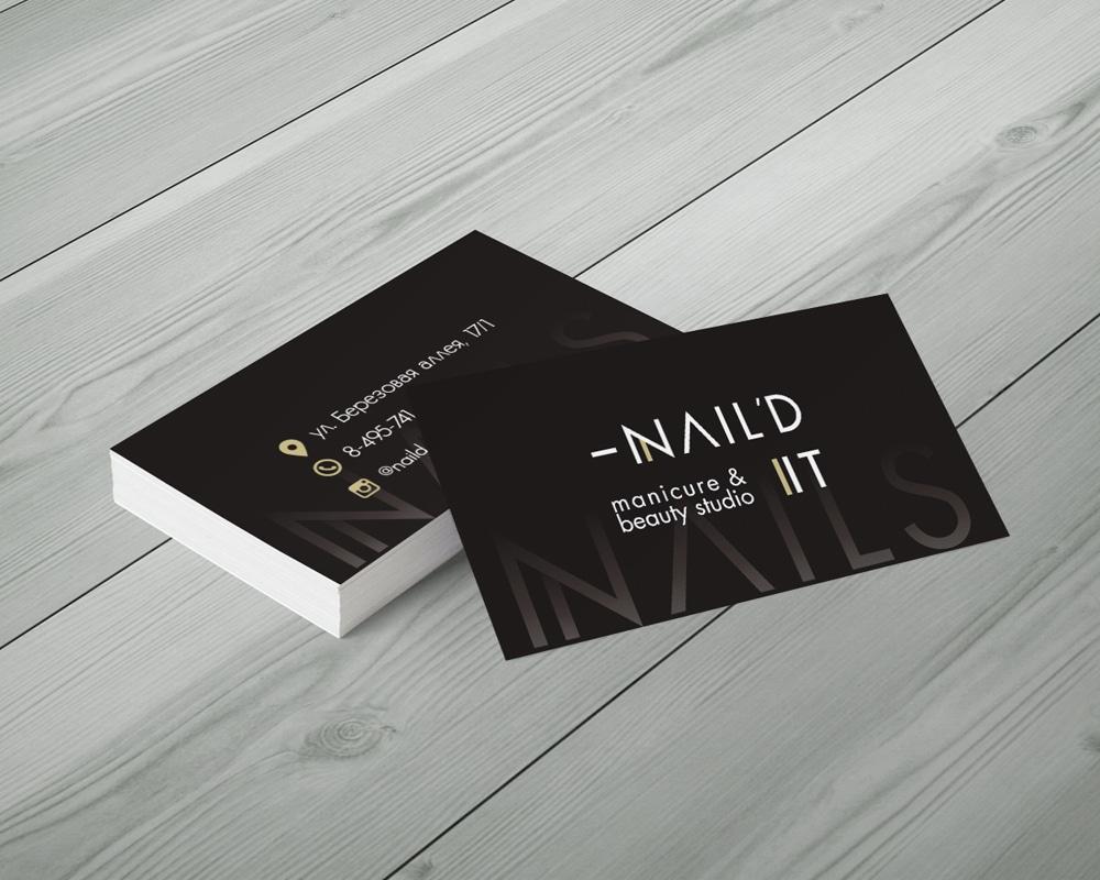 NAIL'D. Разработка дизайна комплекта полиграфической продукции