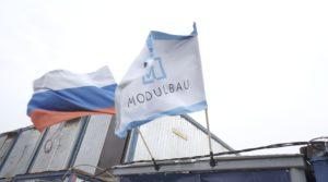 Modulbau. Видеосъемка и монтаж презентационного ролика для компании
