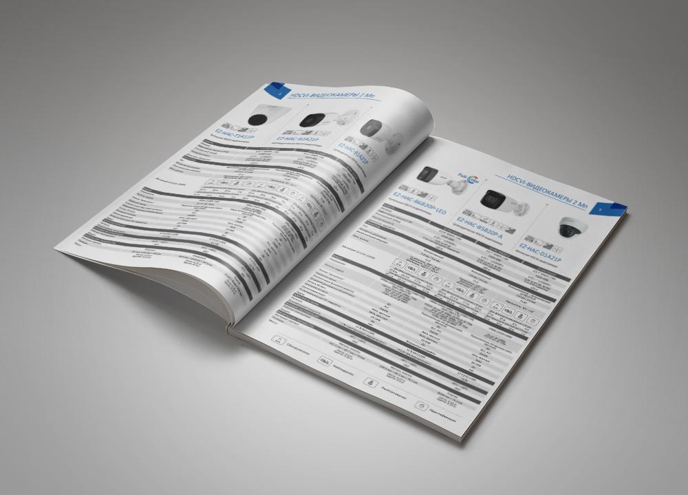 Dahua. Дизайн каталога систем видеонаблюдения