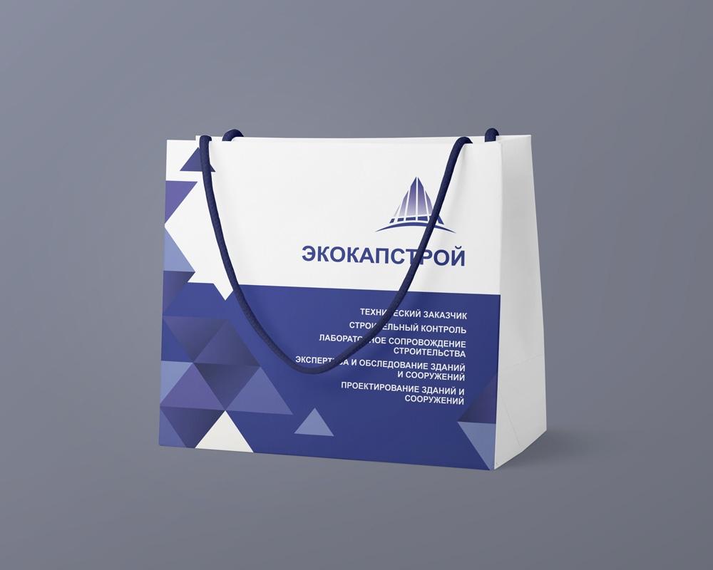 ЭКОКАПСТРОЙ. Разработка дизайна фирменного пакета