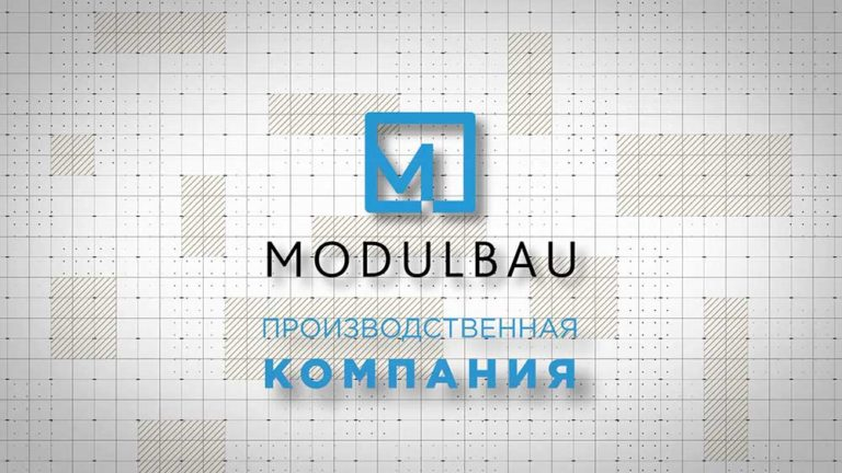 Монтаж презентационного видеоролика о компании