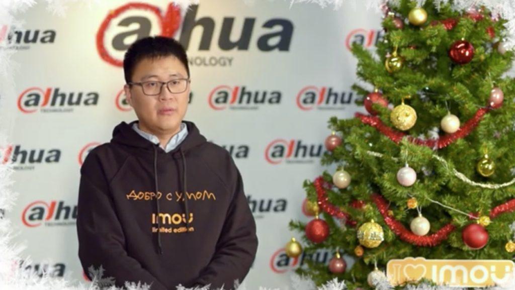 Dahua. Видео съемка и монтаж ролика с новогодним видеообращением сотрудников компании к партнёрам и клиентам