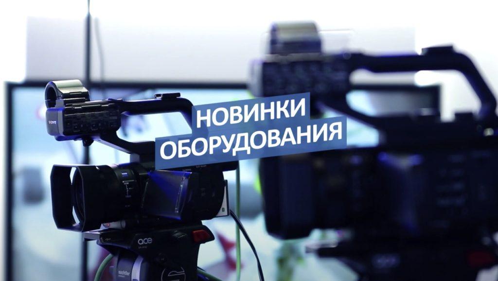 Dahua. Видеосъемка и монтаж двух тизеров и основного отчетного видеоролика для социальных сетей