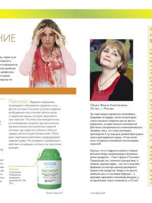 RU_osen_booklet_A56